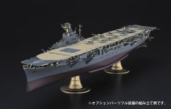 Day SALE! Rich Man 1/350 IJN Aircraft Carrier