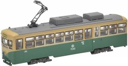 312734 The Railway Collection Toyama Chiho Ra