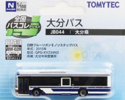 The All Japan Bus Collection [JB044] Oita Bus