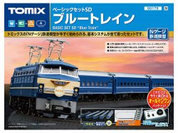 Basic Set SD Blue Train (5-Car Set)
