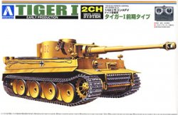 German Heavy Tank Tiger Type I Early Producti