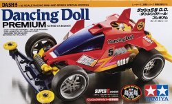 95266 JR Dash-5 Dancing Doll Premium - Super II Chassis