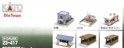 23-417 DioTown Suburban Station Area Set (In-