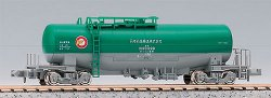8037-2 TAKI1000 Japan Oil Transportation