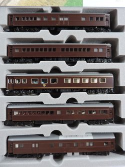 10-418 The Imperial Train (5-Car Set)