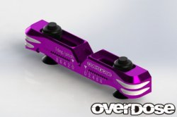 OD2480 Adjustable Aluminum Suspension Mount Type-2 OD