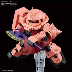 [24th MAY 2021] SD CS14 GUNDAM CROSS SILHOUETTE MS-06S ZAKU II