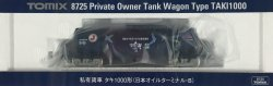Private Owner Tank Wagon Type TAKI1000 Japan