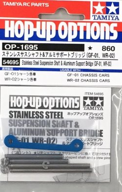 54695 Stainless Steel Sus Shaft - Alum Suppor