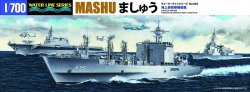 1/700 JMSDF Replenishment Oiler Mashu