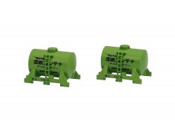 J.N.R. Tank Container Type T10 Set of 2