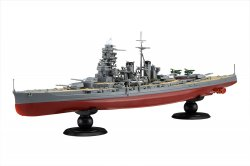 1/700 IJN Battle Ship Hiei