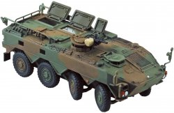 JGSDF Type 96 Armored Personnel Carrier Model