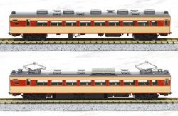 J.N.R. Limited Express Series 183-0 Additiona