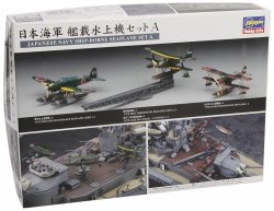 Japanese Navy Carrier-Based Seaplane Set A