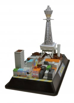 Tsutenkaku (w/LED)