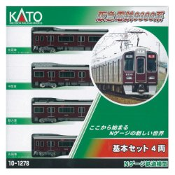 10-1278 Hankyu Series 9300 * Basic 4 Car Set