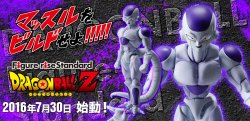 Figure-rise Dragon Ball Z Standard Frieza Final Form