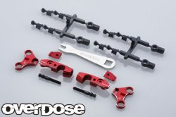 [PRE-ORDER] OD2600 Adjustable Aluminium Front Upper Arm Set RED