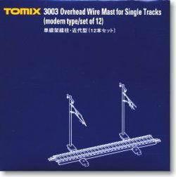 Overhead Wire Mast for Singel Track (Modern Type/Set of 12)