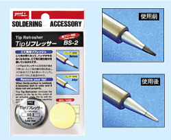 BS-2 SOLDERING TIP REFRESHER