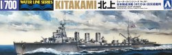 1/700 Light Cruiser Kitakami Last Type Equipp