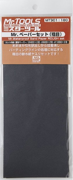 MT301 Mr.Waterproof Sand Paper Set Rough