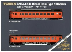 J.N.R. Diesel Train Type KIHA48-500 Set 2-Car