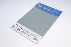 Plastic Plate (Gray) Thickness : 0.5mm B5 (2p