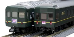 98362 J.R. Limited Express Sleeping Passenger Cars Series 24 Typ