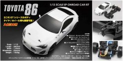 GT-YRS86 Toyota 86 Direct Drive Touring Car