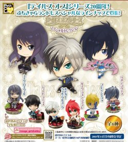 Petit Chara Land [Tales of] Series Special Se
