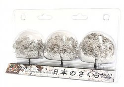24-367 Japanese Cherry Tree 50mm - 3 pieces