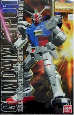 MG GUNDAM GP01