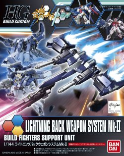 HGBC020 Lightning Back Weapon System Mk-II