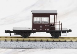 The Railway Collection Tobu Railway Type YO10