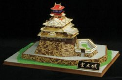 JG10 Gold Collection Azuchi Castle