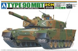JGSDF Type 90 Battle Tank (RC Model)