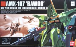 HGUC 031 Bawoo Production Type