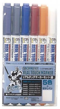 GMS112 Gundam Marker Real Touch Set 1 (6 Markers)