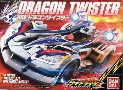 GD008 Dragon Twister GEKI DRIVE