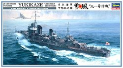 1/350 Yukikaze Operation Ten-Go 1945
