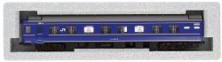 1-567 Limited Express Sleeping Passenger Car