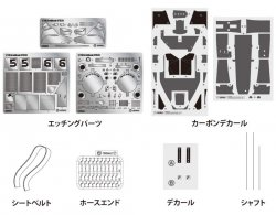 Brabham BT52B Detail Up Parts