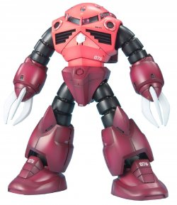 [27th MAY 2021] MG MSM-07S Char`s Z`Gok