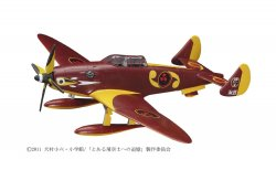 Day SALE! 64706 Santa Cruz 1/72 Air Racer