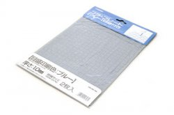 Plastic Plate (Gray) Graduated (Blue) 1.0mm (