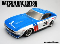 66312 01SUPERBODY Mini DATSUN FAIRLADY 240Z BRE EDITION No.3