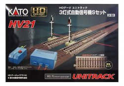 3-131 HO Unitrack HV21 3 Lights Automatic Sig