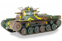 Imperial Japanese Army Main Battle Tank Type
